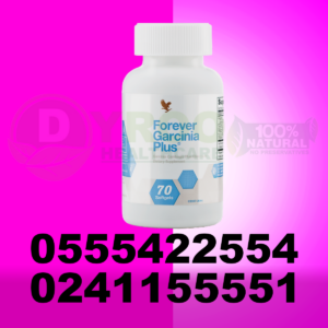 Forever Garcinia Plus Price in Ghana