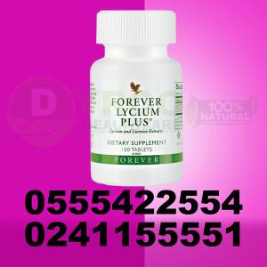 Forever Lycium Plus Price in Ghana