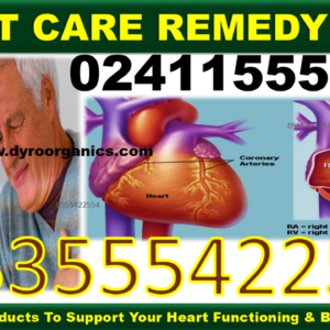 NATURAL HEART CARE PACK