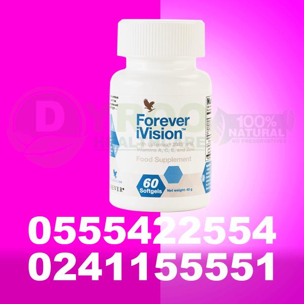 Ivision Eyesight Product