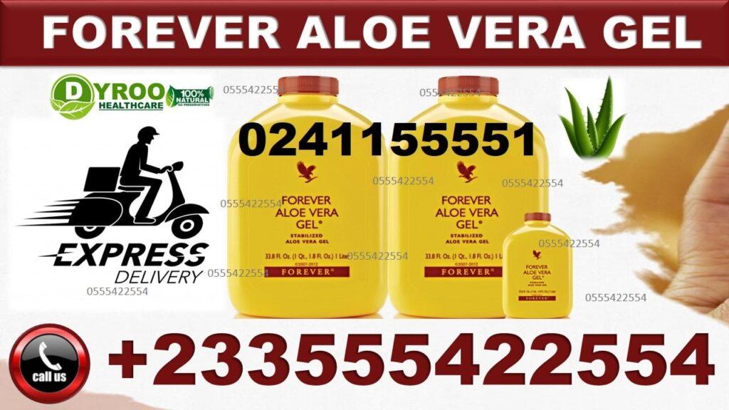 Where to Buy Aloe Vera Supplement in Ghana